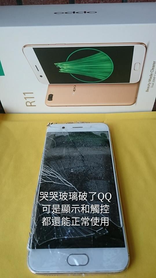 *鐘先生手機專業維修* OPPO r7 r9 r9p r9s r9sp r11s r11sp 螢幕外玻璃更換 觸控面板