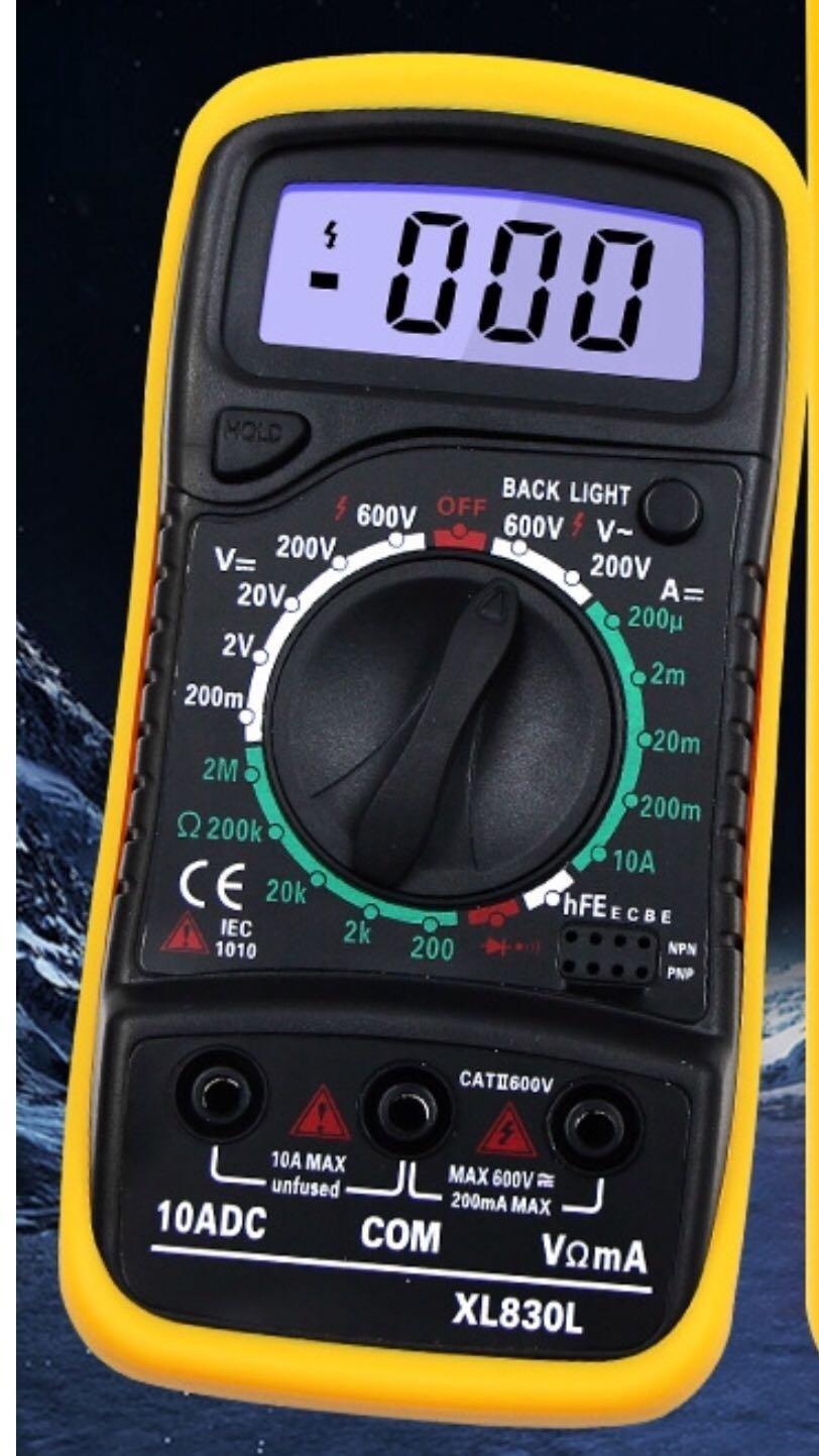 電錶 萬用錶 高精度量程 手持式萬能錶 背光 防燒
