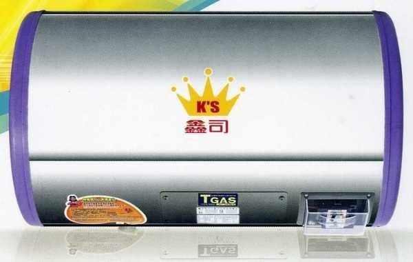 (YOYA)鑫司牌電能熱水器KS-20不銹鋼儲熱式 KS-20SH臥式電熱水爐20加侖 新上市