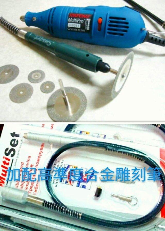 **ㄚ勝的店**雕刻機..刻磨機    新款 勁鋒k2-851雙開關    (含鑽石切片6片組~)含正貨合金筆