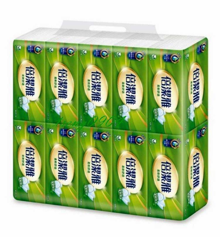 倍潔雅 抽取式衛生紙 150抽60包