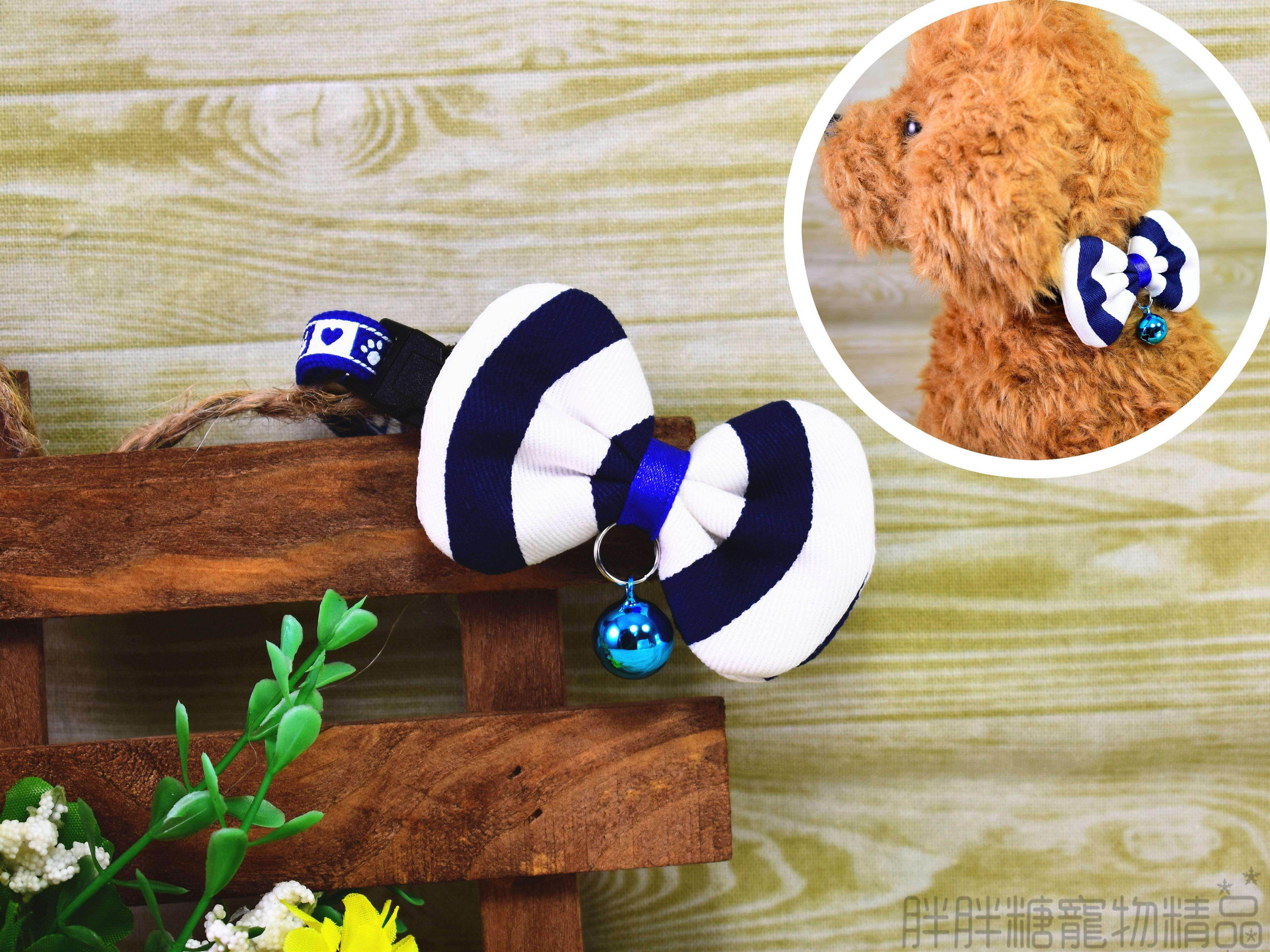 【胖胖糖】大藍條紋領結項圈(XS號)-寵物項圈 安全扣 可伸縮 MIT  小型犬 貓項圈 狗項圈 頸圈