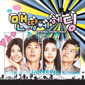 【象牙音樂】韓國電視原聲-- 向大地投球 Heading to the Ground OST (MBC TV Drama)
