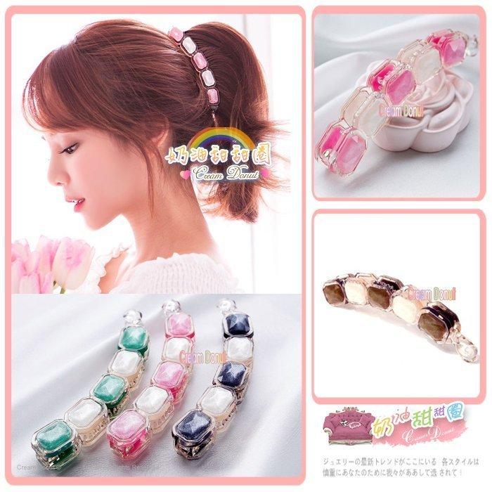 ☆奶油甜甜圈CDE0372☆韓國 ~簡單切割雙色方塊寶石香蕉夾馬尾夾髮夾《朴信惠 申敏兒 秀智》