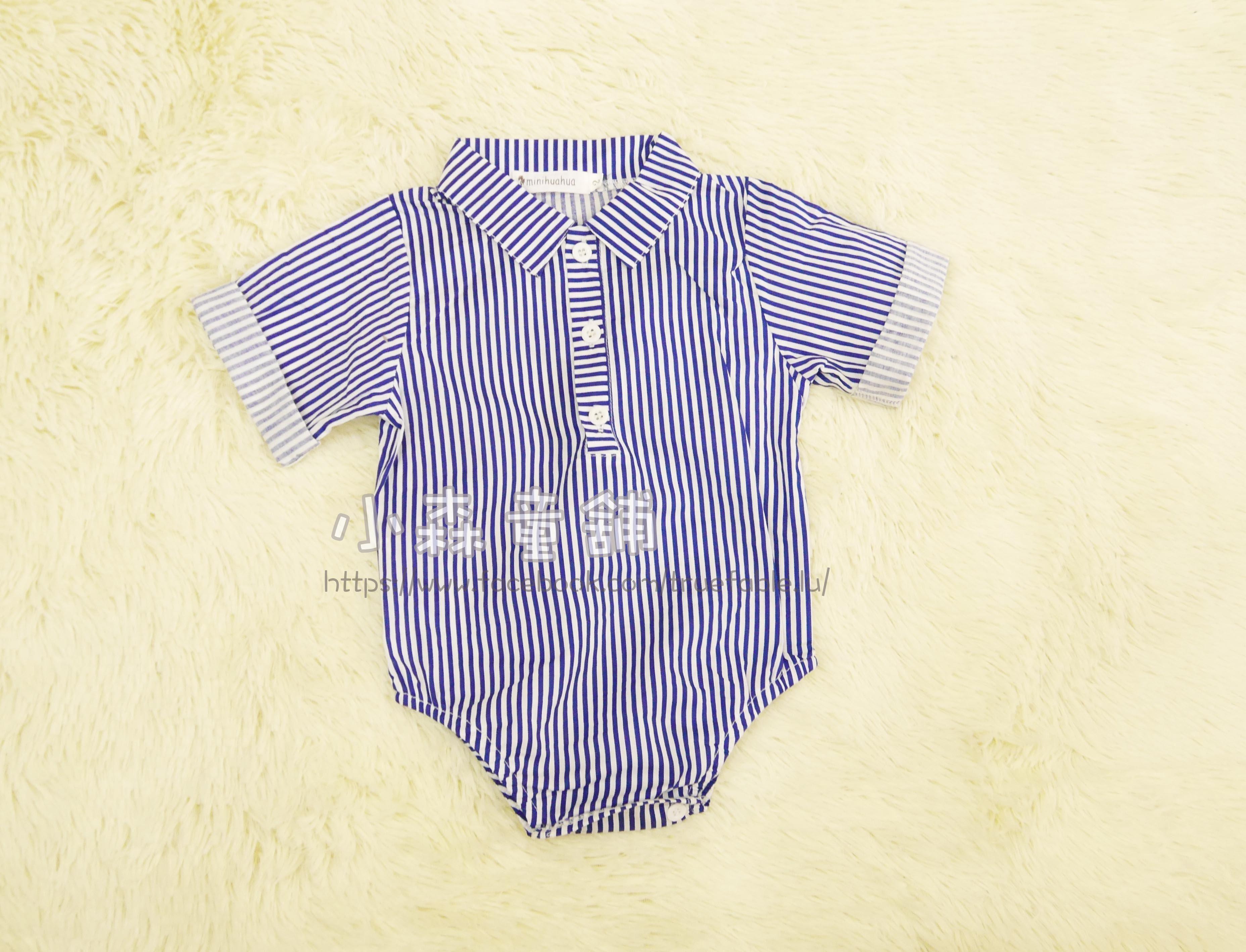 小森童舖 日系文青風格 男女寶寶適穿 棉質 下開釦 藍白條紋款 短袖包屁衣連身衣 2.3.4號