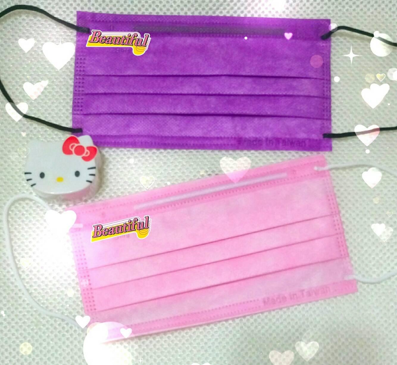 出清大回饋 限量新款 淨******新全色 紫羅蘭 Kitty粉 1包10片 成人大人平面口罩