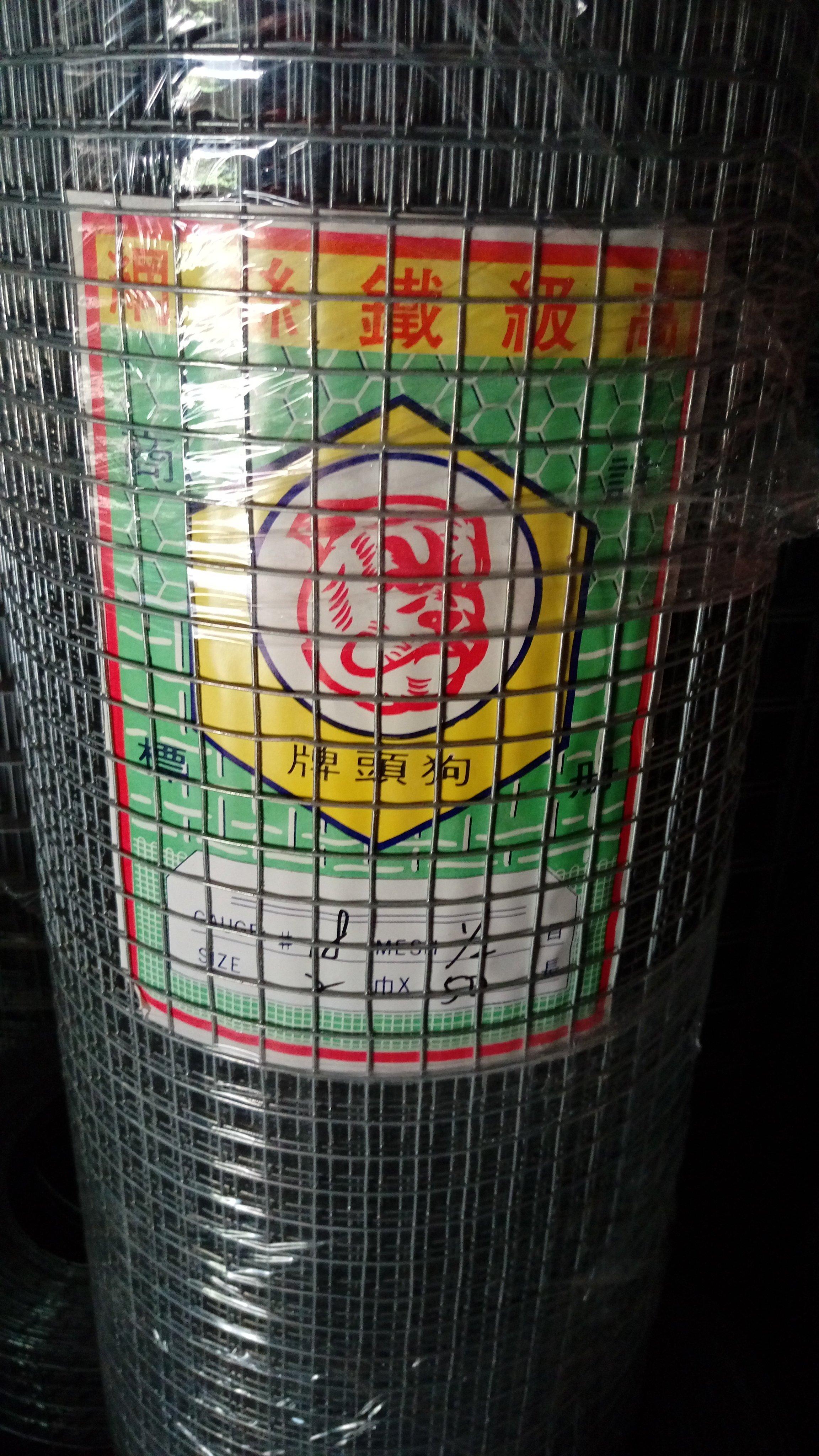 點焊鋼絲網 點焊網 18#  1/2  2尺寬 全長50尺 4分孔 鍍鋅網 鐵網  圍籬 _粗俗俗五金大賣場