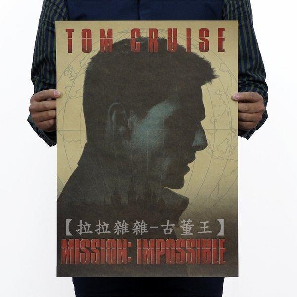 【貼貼屋】不可能的任務1 湯姆克魯斯 懷舊復古 牛皮紙海報 壁貼 店面裝飾 電影海報 201