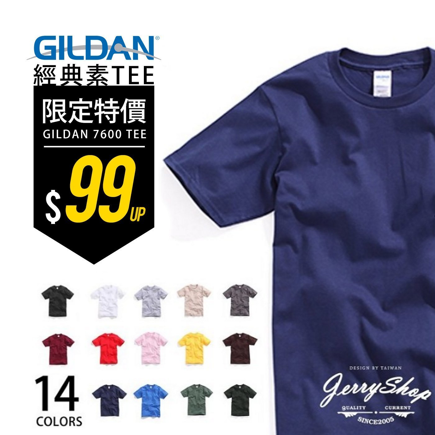 JerryShop【GGD0001】GILDAN 76000素面圓筒T 短TEE 美國棉 素T  (多色)XS~XL