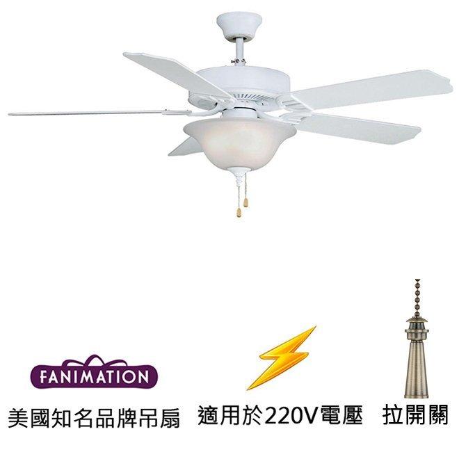 Fanimation Aire Decor 52英吋吊扇附燈(BP220MW1-220)平白色 適用於220V電壓