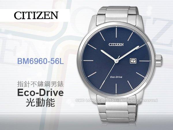 CITIZEN 星辰 手錶專賣店 BM6960-56L 光動能 男錶  不鏽鋼錶殼錶帶 礦物玻璃鏡面