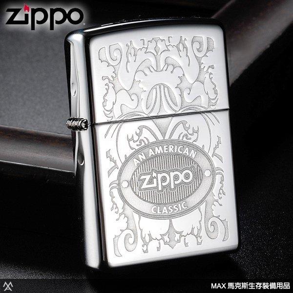 馬克斯 ZP149 美國經典防風打火機 Zippo - 美版- Double Lustre加工   # 24751