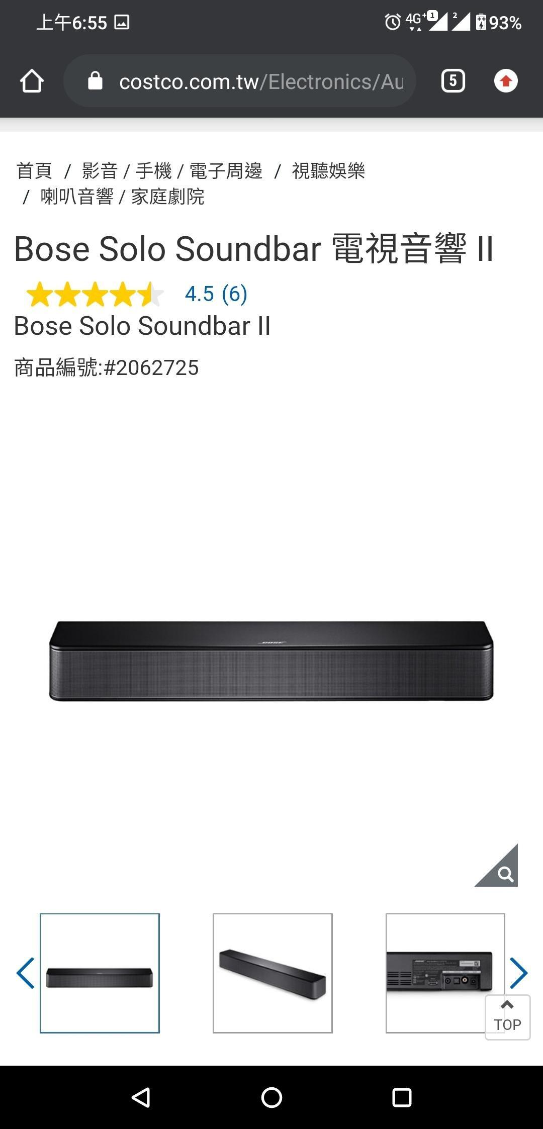 COSTCO官網線上代購宅配免運~Bose Solo Soundbar 電視音響 II
