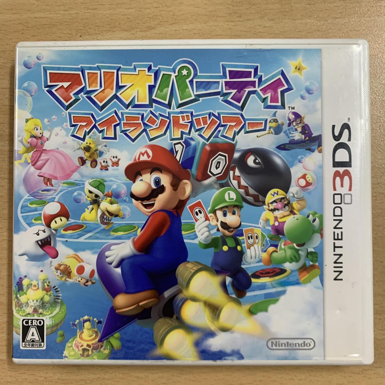 【飛力屋】現貨不必等 日版 任天堂 3DS 瑪莉歐派對 馬力歐 環島之旅 純日版