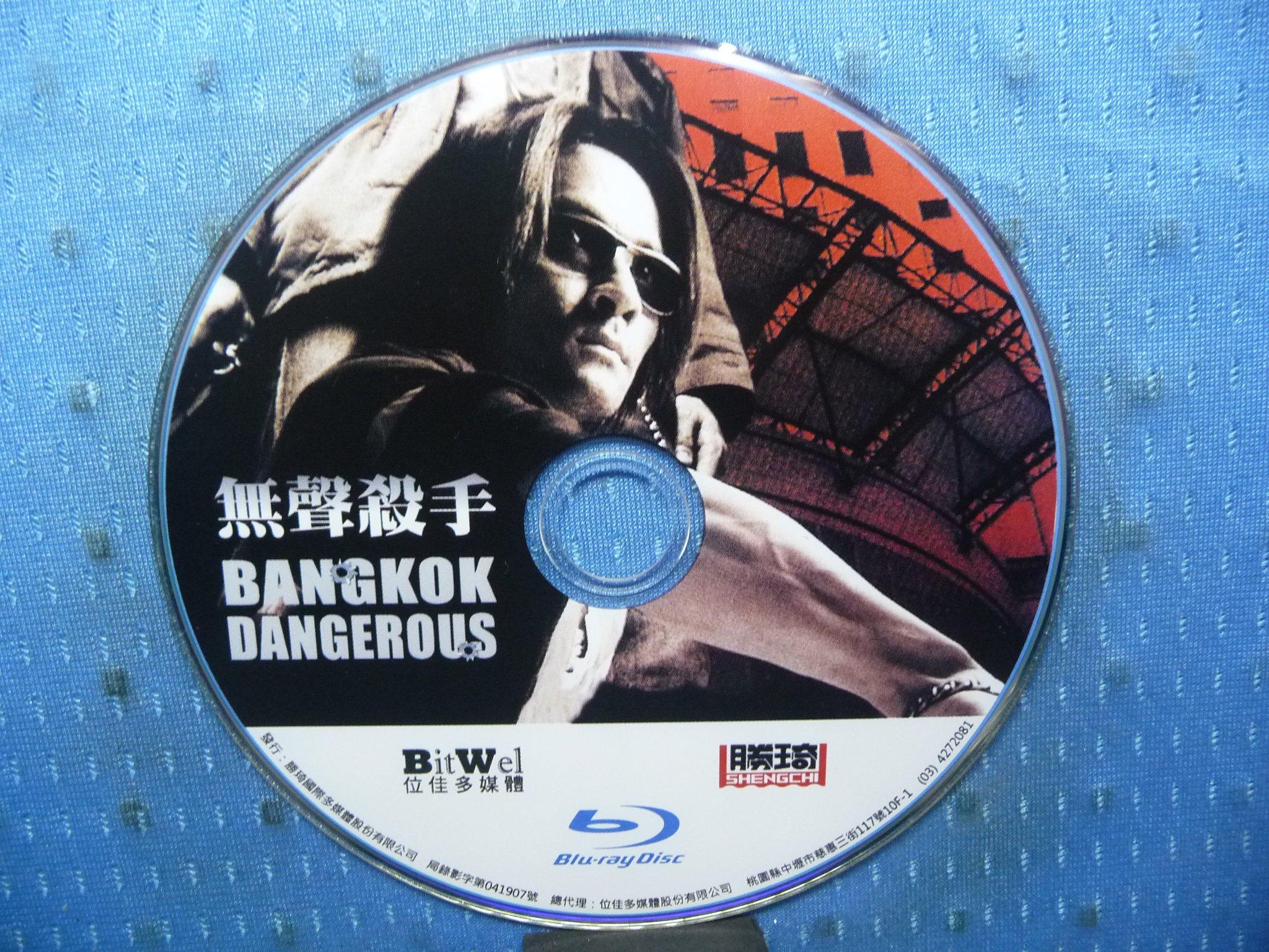 [無殼光碟]KU  無聲殺手/無聲火Bangkok Dangerous 藍光光碟電影 1片裝