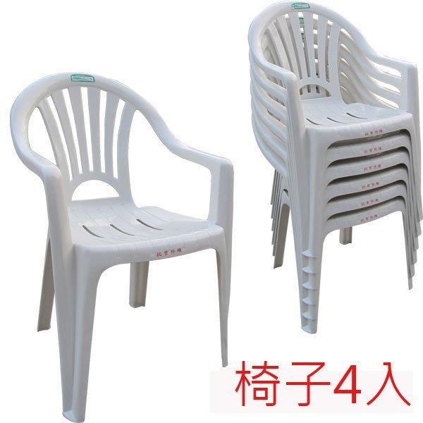 單售椅子~4入 庭園休閒桌椅組 戶外 一桌四椅 方桌款 抗UV! 可置傘架_ 輕巧便利 職人 BL50