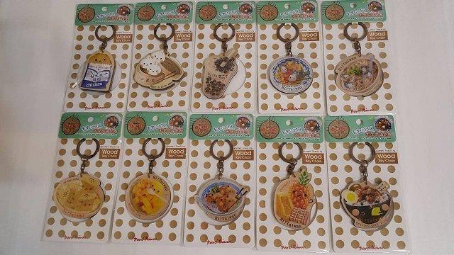 【佳樺 本舖】木 特色美食鑰匙圈(TVK1) 特色美食 贈禮 收藏 特色鑰匙圈 品