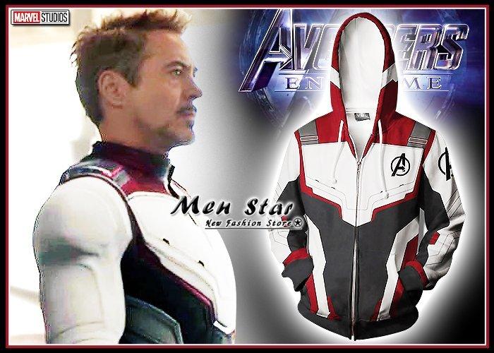 【Men Star】免 復仇者聯盟 4 彈力 外套 連帽外套 服 衣 制服 媲美 uniqlo nike