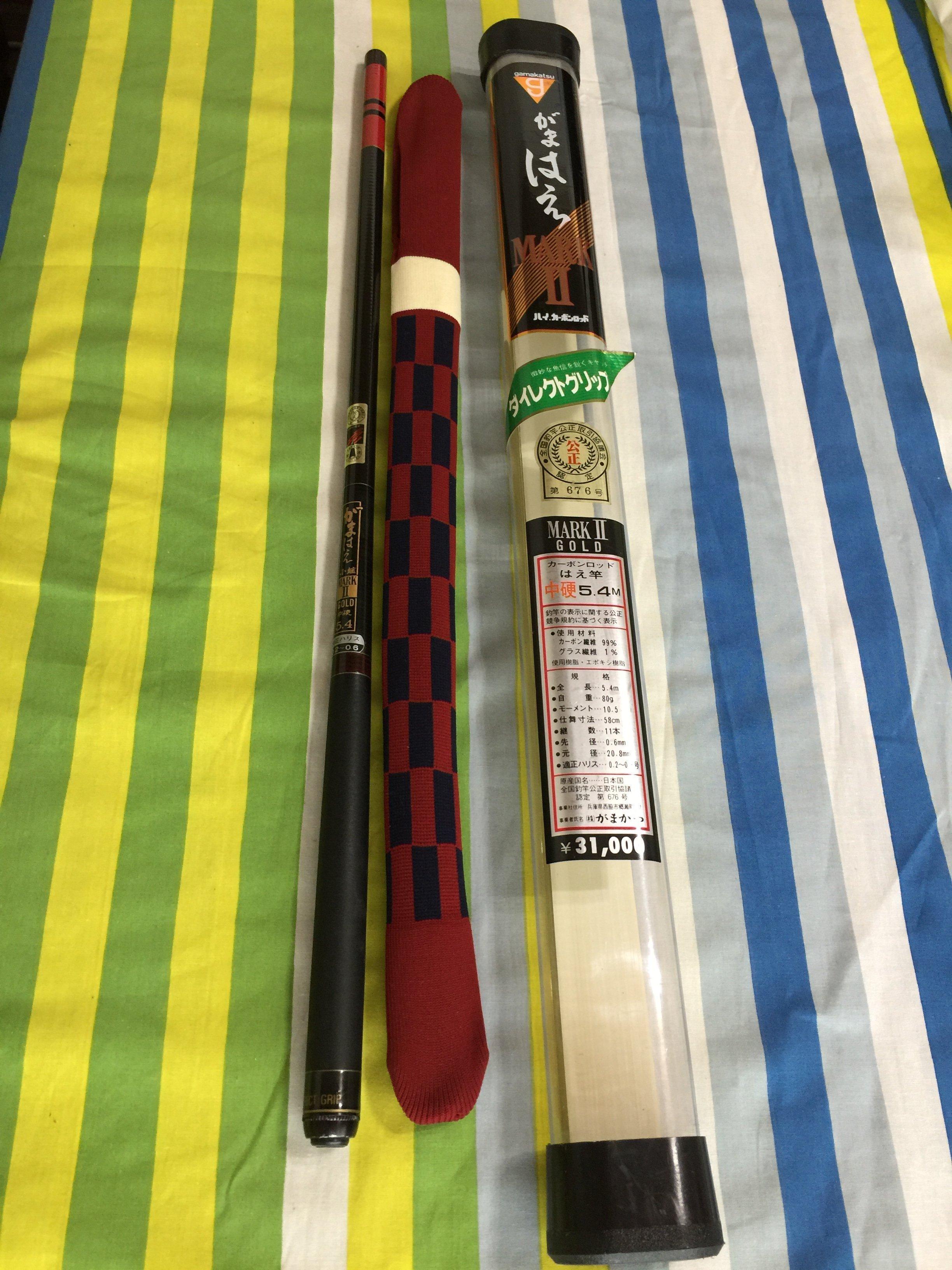日本製 GAMAKATSU がまはえ 小継 MARKⅡ GOLD 中硬 54 十八 八工竿 溪流竿 鯽魚竿 免運費可刷卡