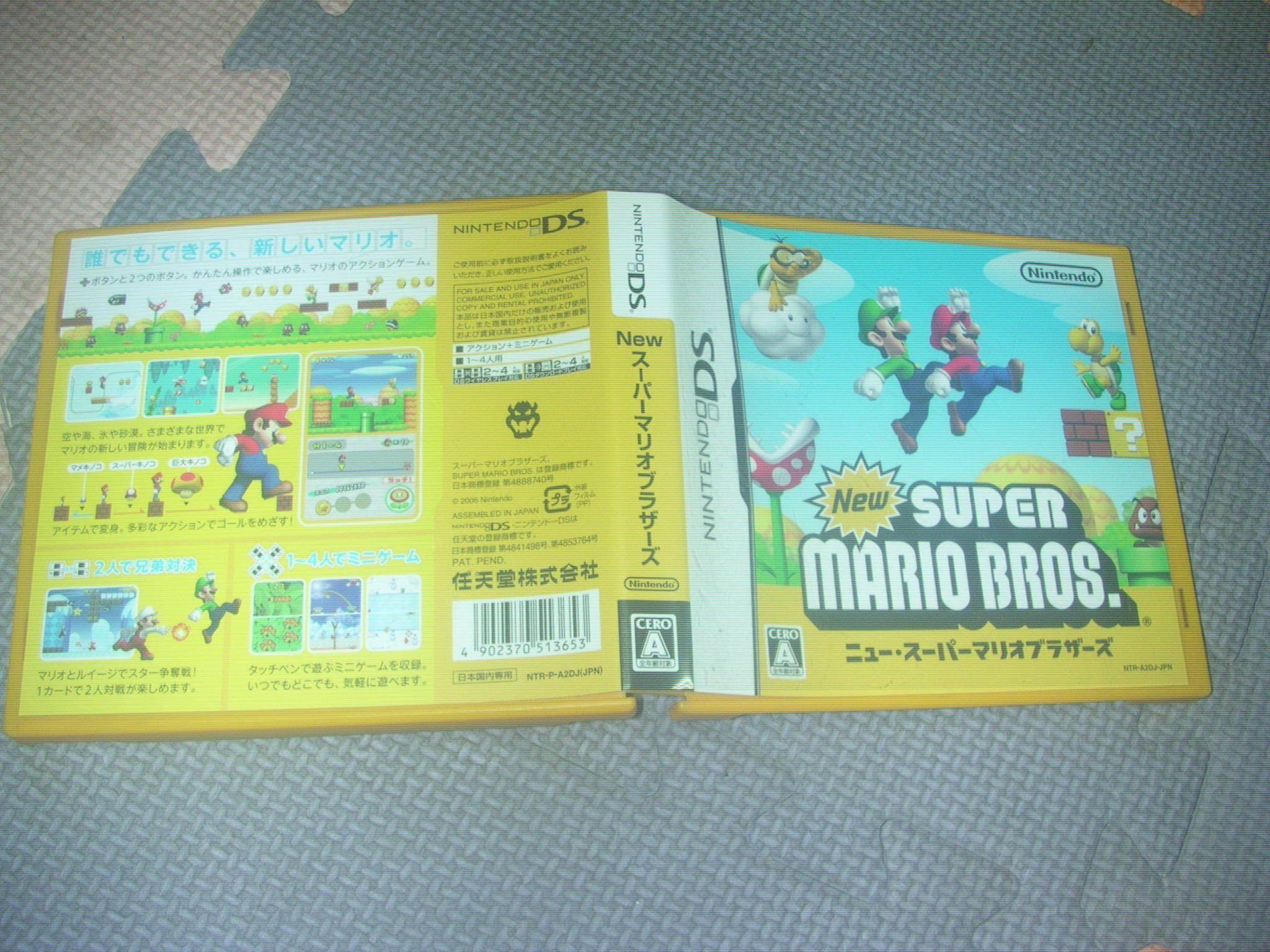 NDS卡帶 NEW新超級瑪利歐兄弟盒裝