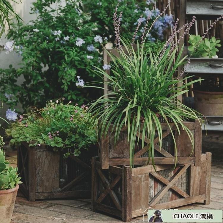 生銹鐵藝實木種花花盆美式復古做舊戶外室外陽臺樓頂種菜箱-CHAOLE潮樂