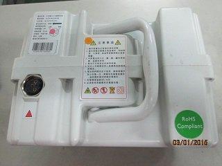 原廠 中華電動機車 新款EM50電池 , E-moving  10AH鋰三元電池