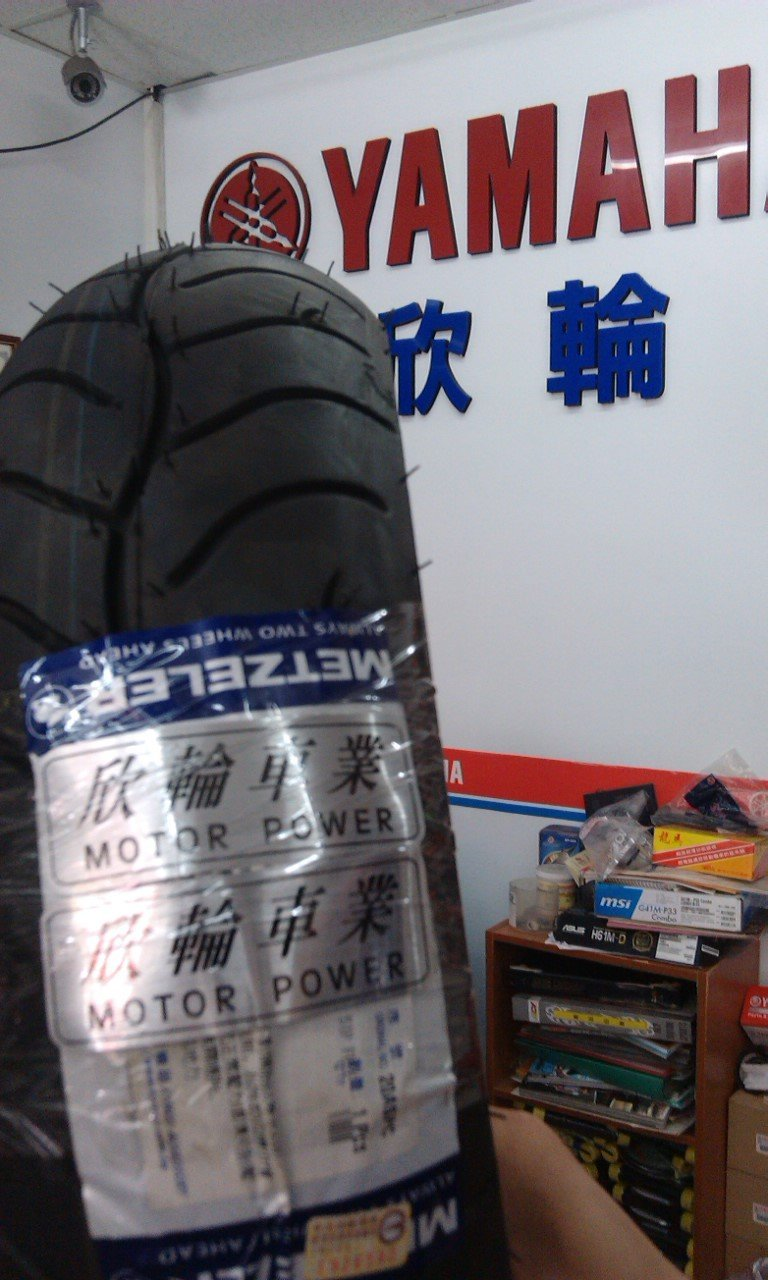 欣輪車業 象牌Z6輪胎 120-70-12 自取1800元 Z6 通勤超優 CP質高