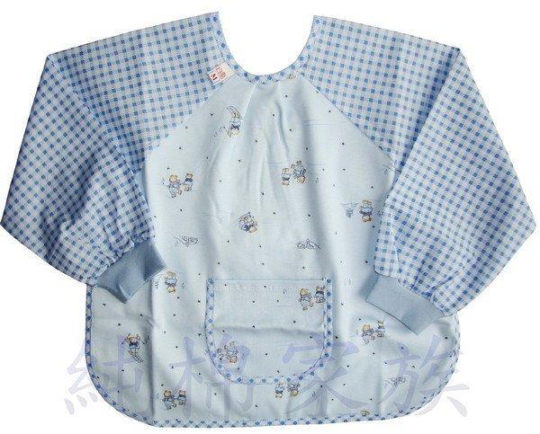 ☆純棉家族☆ 製嬰幼童《純棉幼兒長袖圍兜》柔軟~舒服~防水~超夯 ~用品