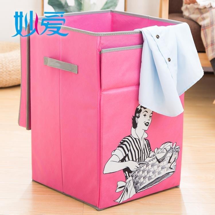 手提臟衣服收納筐可摺疊超大號臟衣籃臟衣簍玩具儲物箱收納箱 FA
