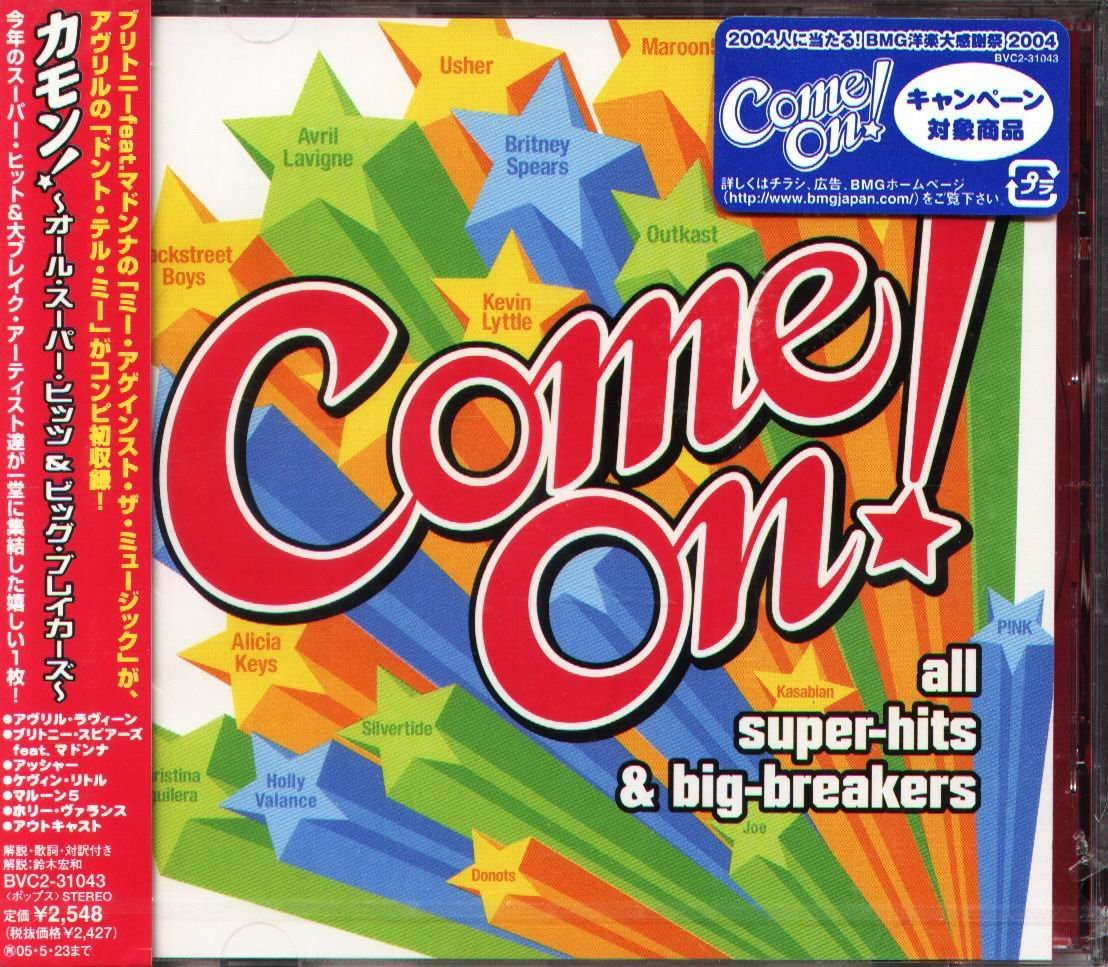 K - Come On!: all super hits And big breakers - 日版 - NEW