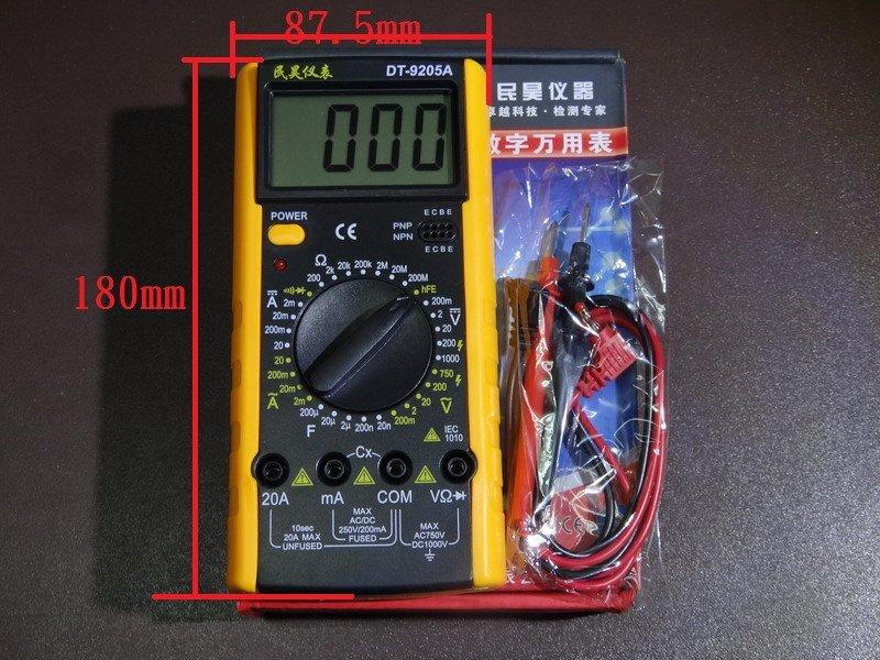 [yo-hong] 防燒 式三用電表 電子式三用電錶 萬用電表 電壓表 進階款