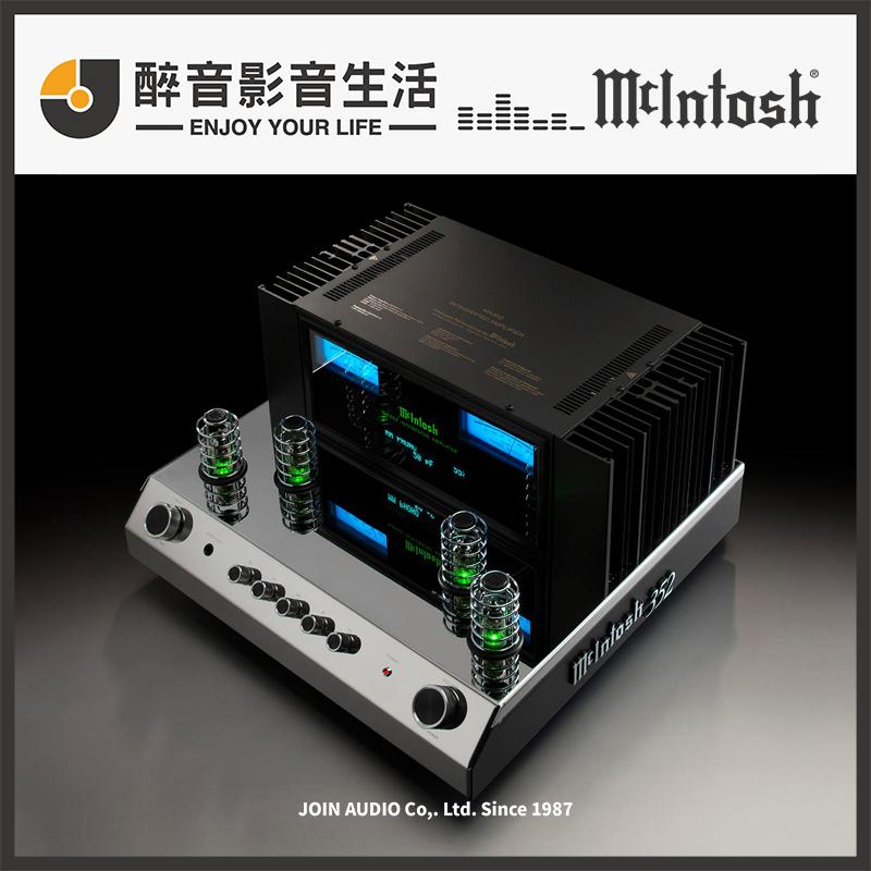 【醉音影音生活】美國 McIntosh MA352 真空管前級.綜合擴大機.MM唱頭放大.台灣公司貨