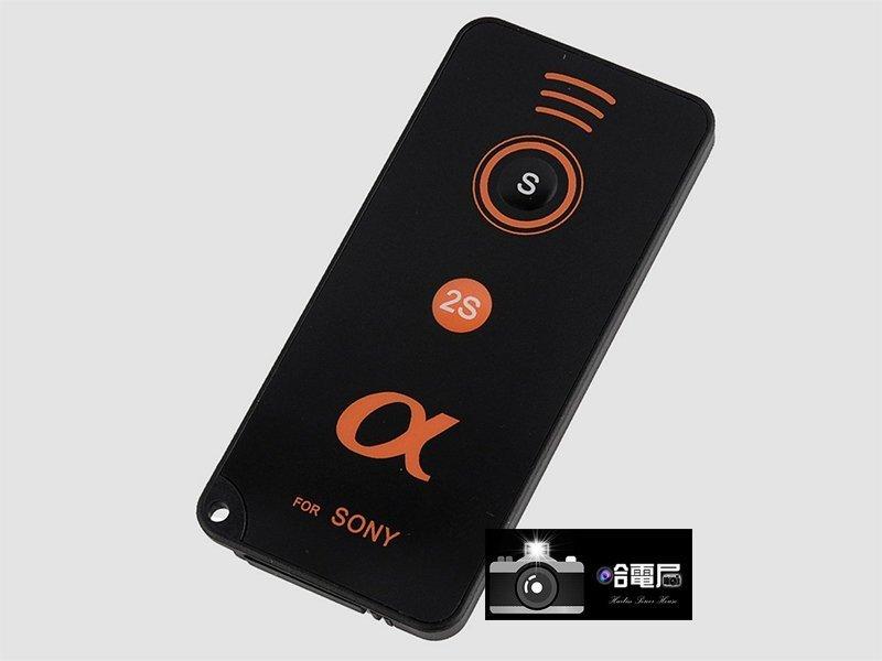 蘆洲(哈電屋) Sony 副廠 紅外線 遙控器  單眼 相機 (附CR2025一顆) 無線 SONY各