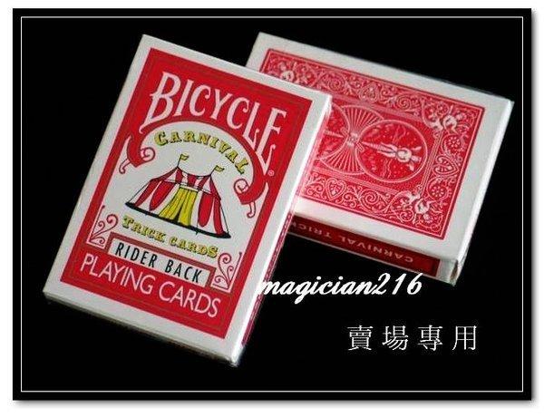 [搞怪牌系列]美國Bicycle撲克牌原廠 Carnival Trick Deck 魔幻嘉年華牌組 ~ 附10種以上玩法