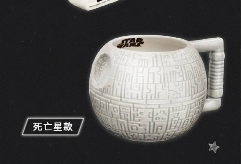 死亡星款 -7-11星際大戰. 黑武士.帝國風暴兵.C-3PO.BB-8.R2-D2.死亡星 馬克杯