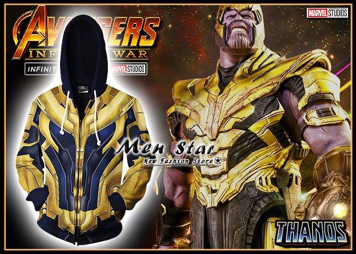 【Men Star】免 復仇者聯盟4 終局之戰 鎧甲戰衣 薩諾斯 彈力 外套 連帽外套 無限手套 媲美 stage
