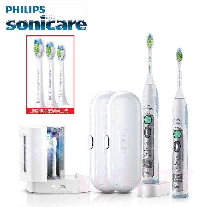 免運費 PHILIPS 飛利浦 加贈三支牙刷頭 音波電動牙刷組/電動牙刷 HX6962 含紫外線殺菌燈座