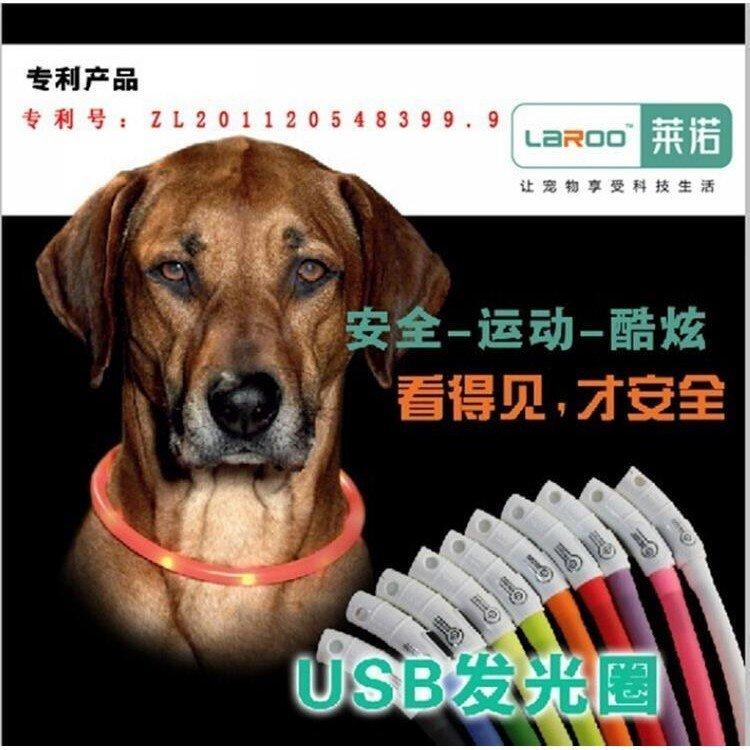 耶誕節  項圈狗狗大型中型小型貓咪項圈可充電安卓介面USB資料線 直接充電,不用再擔心電池沒電了