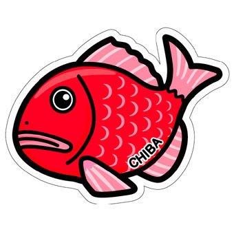 Ariel #x27 s Wish-2013 地域限定 款-千葉郵便局 第四彈-千葉鯛魚新年 明信片卡片留言板- 絕版品