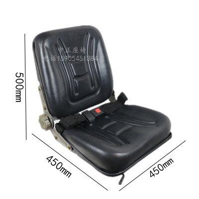 款 安全帶 堆高機座椅 推高機座椅 豐田 TOYOTA 款 堆高機椅子 推高機椅子
