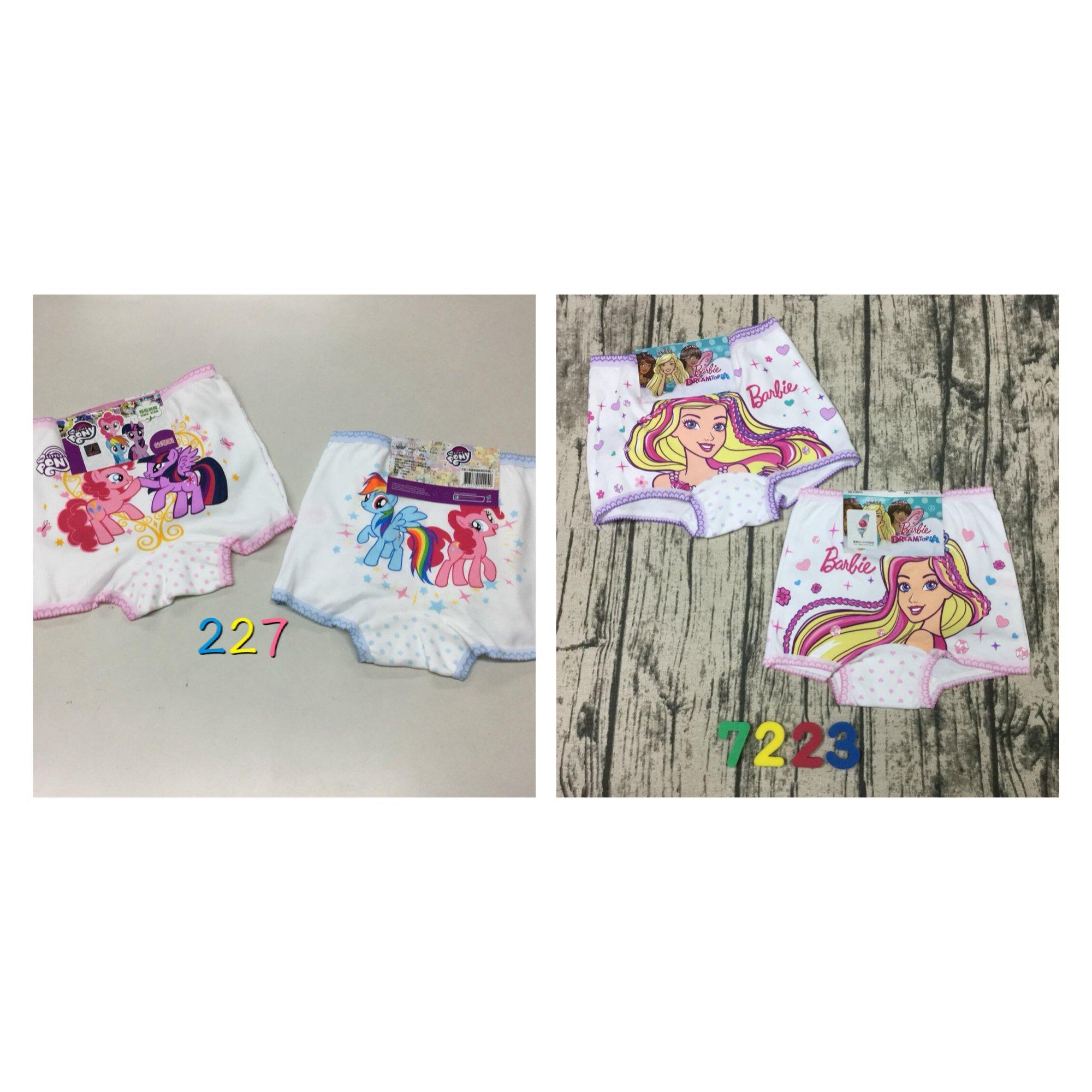227 223 女童彩虹小馬芭比純棉平口內褲(二件組)  小魚衣舖