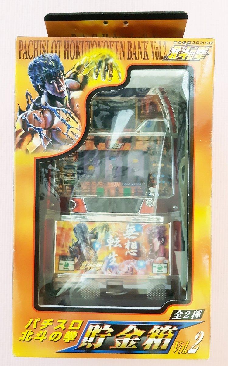【真實機台縮小】第二版 北斗神拳 宿命 小鋼珠 柏青哥 拉霸機 機台 水果盤 2005年 SEGA 儲金箱(換遊戲畫面)
