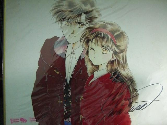 1995 夢幻遊戲 渡瀨悠宇親筆簽名板