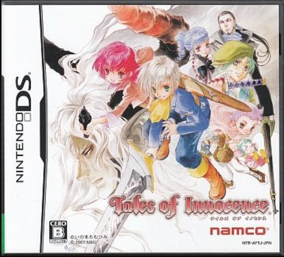 NDS 時空幻境 純真傳奇 初回版 附特典DVD (Tales of Innocence) 純日版 全新品