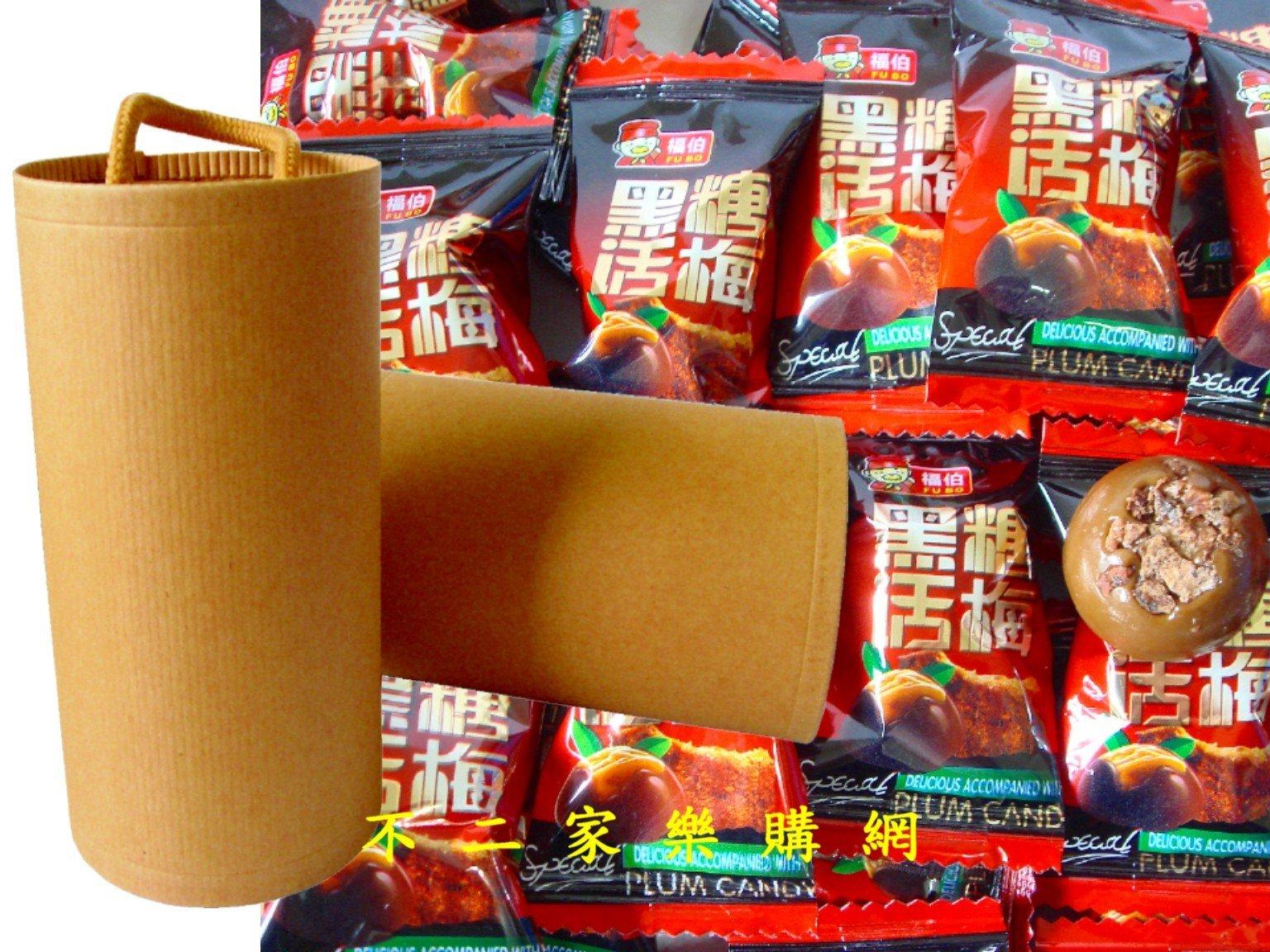 糖趣派對】超取699免運-福伯--黑糖話梅糖手提桶裝--每桶109元--香醇黑糖包裹話梅肉-春節新年糖果伴手禮