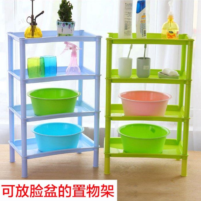 收納 浴室墻角置物架衛生間塑料臉盆架收納架廚房方形落地多層儲物架子