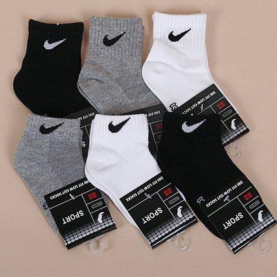 Nike童襪   3歲 - 12歲小朋友  【款式 : 低筒襪  中高筒襪】【買10送1】【 】