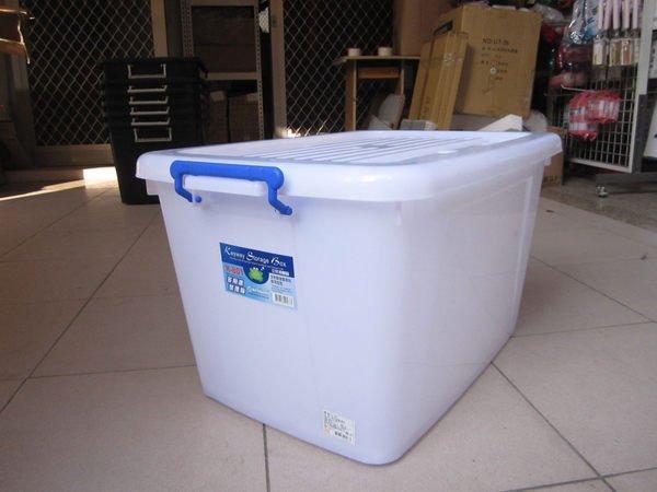 ☆優達團購☆多用途收納箱 K801 滑輪整理箱 掀蓋式置物箱 收納櫃 整理櫃 玩具箱 分類箱 85L 30入7650元