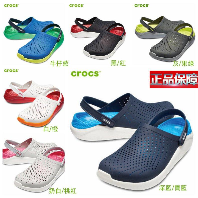 拉丁小舖新款Crocs洞洞鞋男女情侶LiteRide克駱格涉水沙灘鞋涼鞋拖鞋輕便鞋