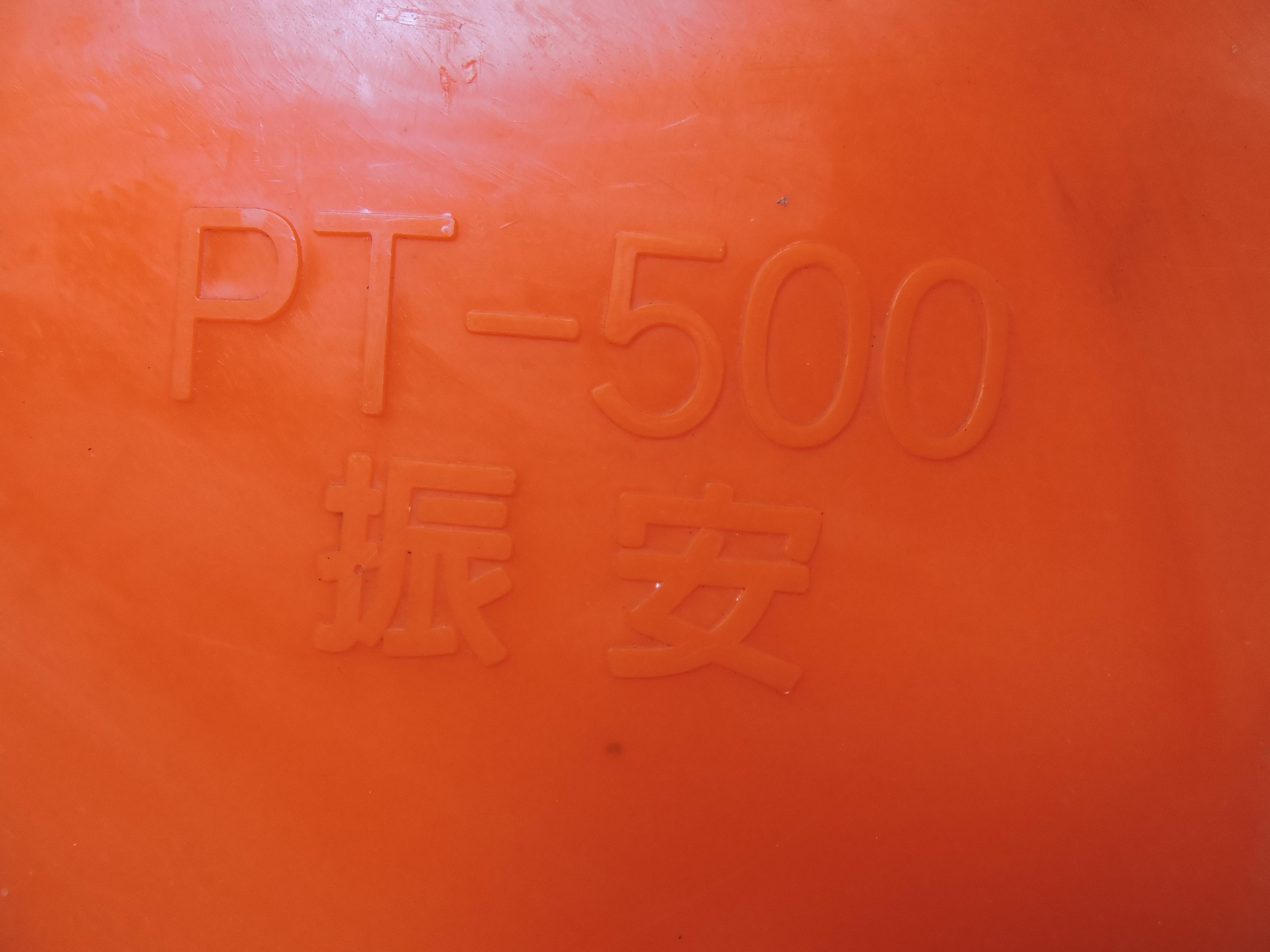 PT-500 水塔  儲水槽 強化水塔 塑膠水塔 儲水桶 二手品